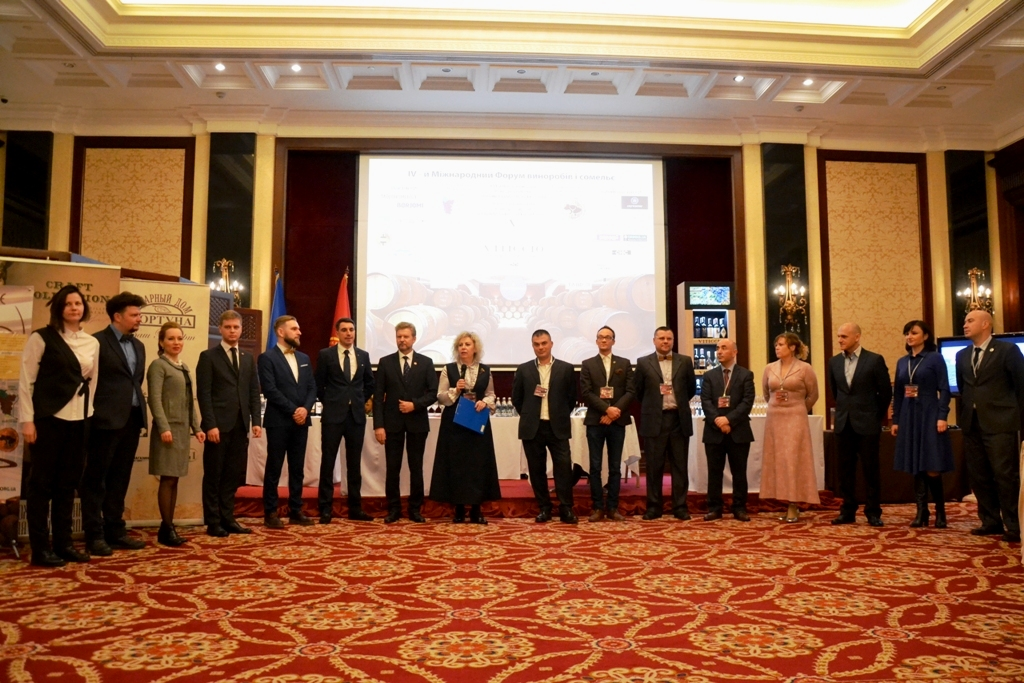 V-й Международный форум виноделов и сомелье
