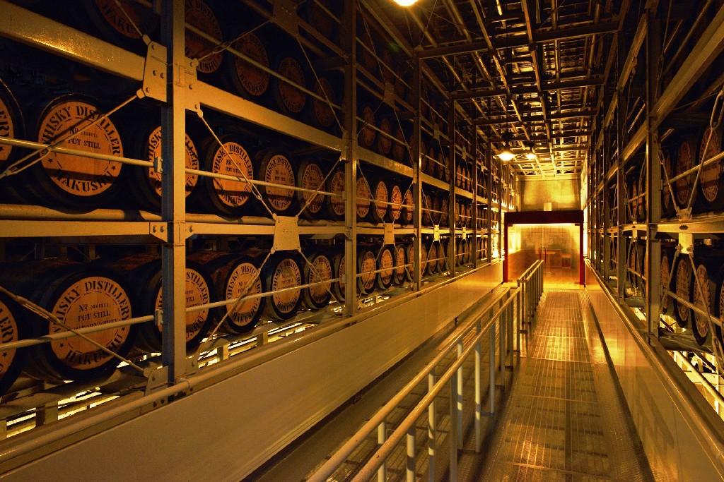 Santory Distillery