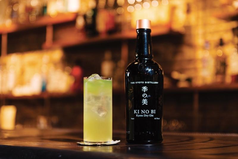 Ki No Bi Gin Distillery