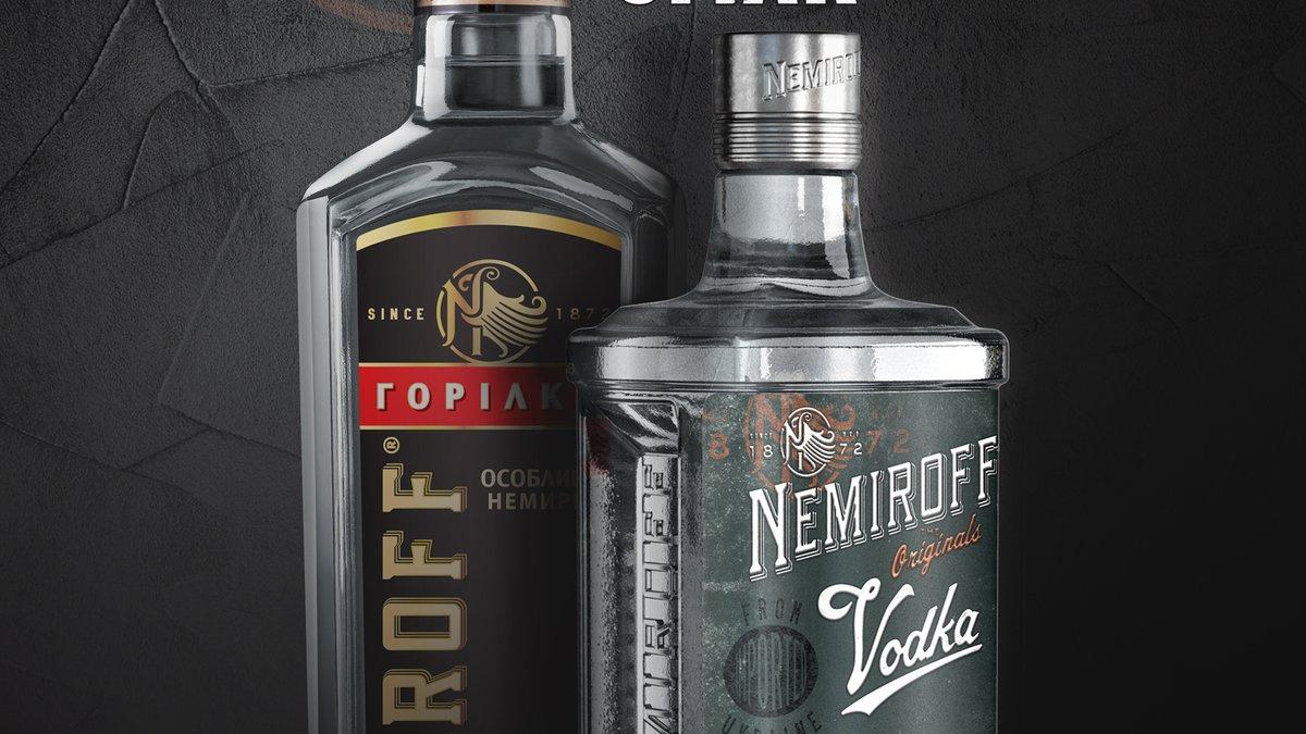 nemiroff-original-new-design